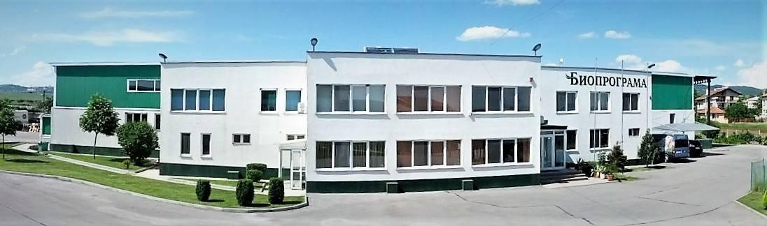 Биопрограма ЕАД Добославци - централен офис