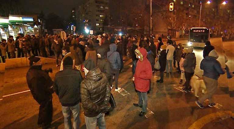 Протестиращи срещу мръсния въздух в София